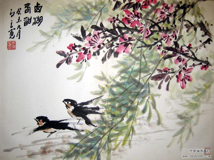 马其宽艺术官方网站--大中华书画网图片