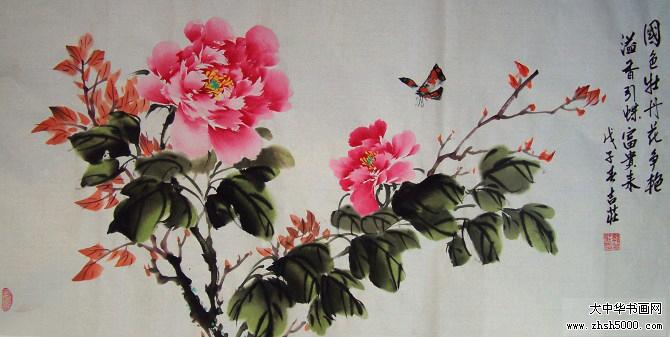 国画牡丹_郭吉庄的国画牡丹多少钱一平尺
